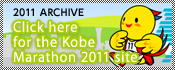 2011 ARCHIVE Click here for the Kobe Marathon 2011 site
