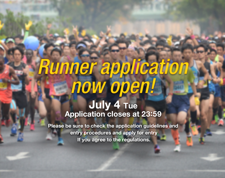 Runner application now open! May 15 Mon Application close at 5PM Please be sure to check the application guidelines and entry procedures and apply for entry, If you  agree to the regulations.
