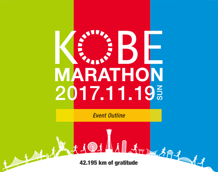 KOBE MARATHON 2017.11.19 SUN Event Outline 42.195km of gratitude