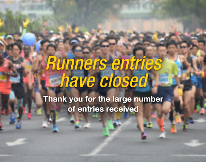 Runners entries have closed