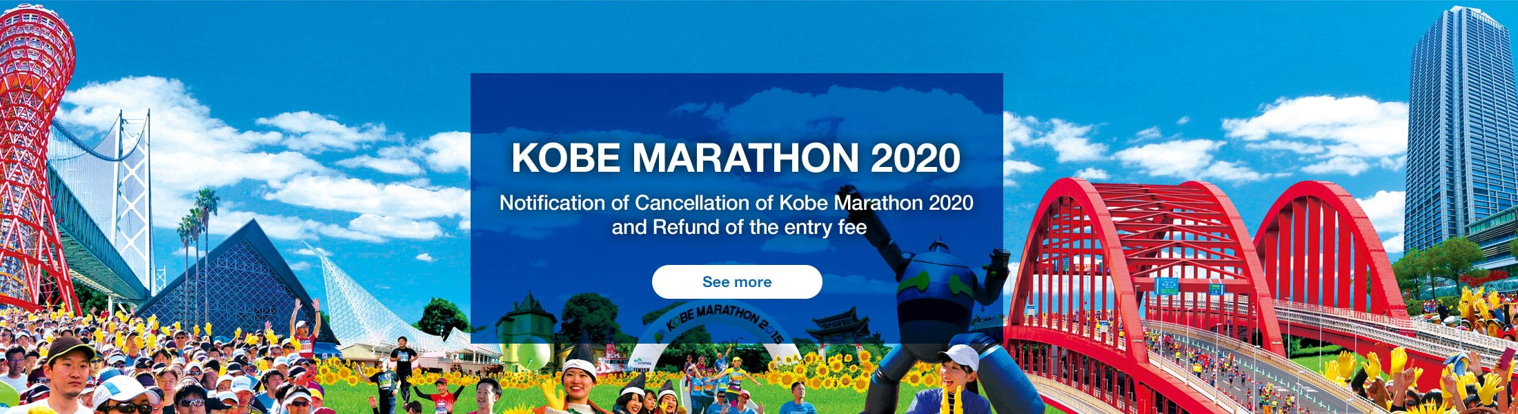 KOBE MARATHON 2020 Notification of Cancellation of Kobe Marathon 2020 and Refund of the entry fee See more